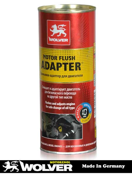 Motor Flush Adapter